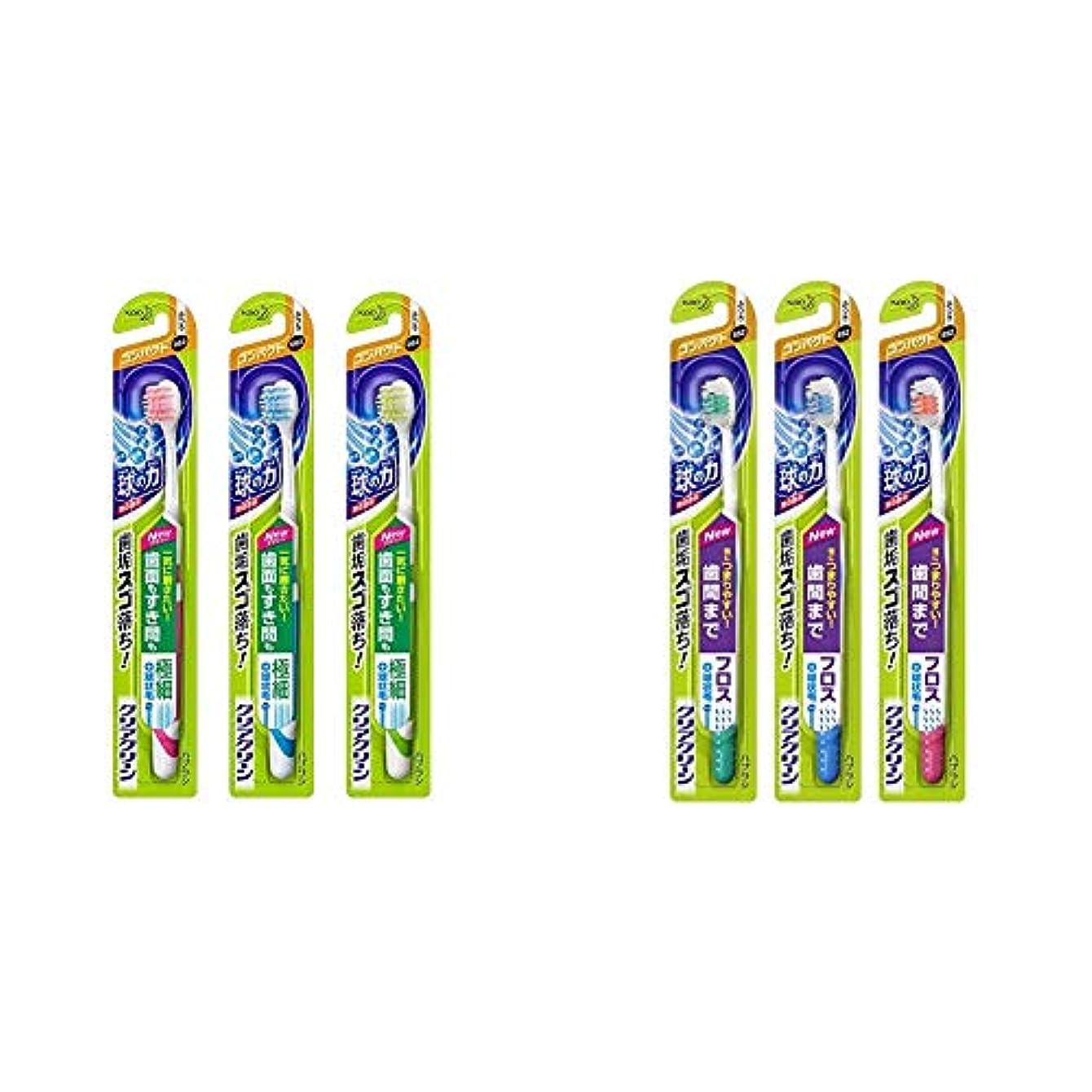 アブストラクト下位気まぐれな【まとめ買い】クリアクリーン 歯面&すき間プラス コンパクト ふつう 3本セット(※色は選べません) & 歯間プラス コンパクト ふつう 3本セット(※色は選べません)