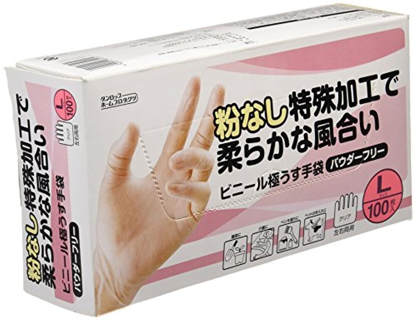 ぼんやりしたあそこフィットネスビニール極うす手袋 パウダーフリー Lサイズ 100枚入
