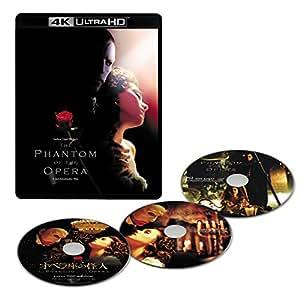 オペラ座の怪人 4K ULTRA HD&ブルーレイ(3枚組)(初回限定生産) [Blu-ray]