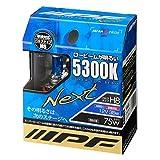 IPF ヘッドライト フォグランプ ハロゲン H8 バルブ SLB Next 5300K 53L8 - 4,370 円