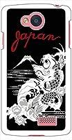 sslink 402LG Spray ハードケース ip1037 和柄 鯉 モノクロ JAPAN 日本 富士山 スマホ ケース スマートフォン カバー カスタム ジャケット Y!mobile