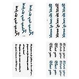 タトゥーシール 英語 タトゥーステッカー ボディーシール レディース メンズ 刺青シール 防水