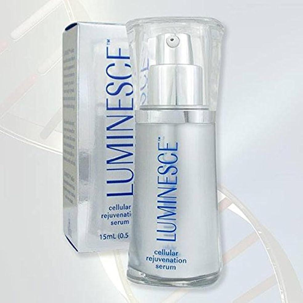 発行強います時間Luminesce Rejuvenation Serum By: Jeunesse