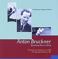 Bruckner: Symphony No. 5 (2001-08-28)