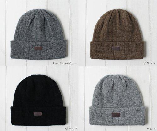 (ボルサリーノ) Borsalino 日本製 カシミヤニットキャップ B9956 チャコールグレー 国産 ニット帽 ニットワッチ 大きいサイズ メンズ 男性 紳士 防寒 毛糸 帽子