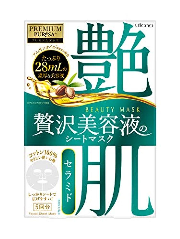 博覧会冷酷な説得【Amazon.co.jp限定】大容量 プレミアムプレサ ビューティーマスク セラミド(5回分)