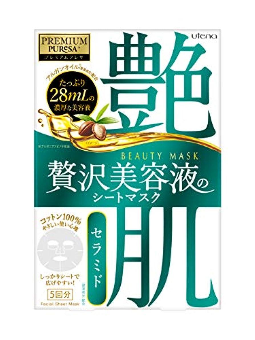 【Amazon.co.jp限定】大容量 プレミアムプレサ ビューティーマスク セラミド(5回分)