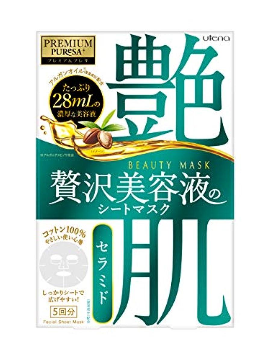 重要軌道寄生虫【Amazon.co.jp限定】大容量 プレミアムプレサ ビューティーマスク セラミド(5回分)