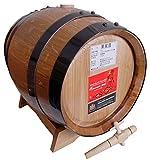 ジュイヤール ボジョレー・ヴィラージュ・ヌーヴォー キュベ・ル・シャピートル 2017 【15リットル 木樽】 フランス 赤ワイン 15000ml