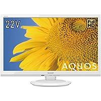 シャープ 22V型 AQUOS フルハイビジョン 液晶テレビ 2T-C22ADW