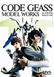 CODEGEASS MODEL WORKS