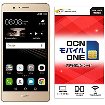 HUAWEI P9lite 【OCNモバイルONE SIMカード付】 (音声SIM, ゴールド)