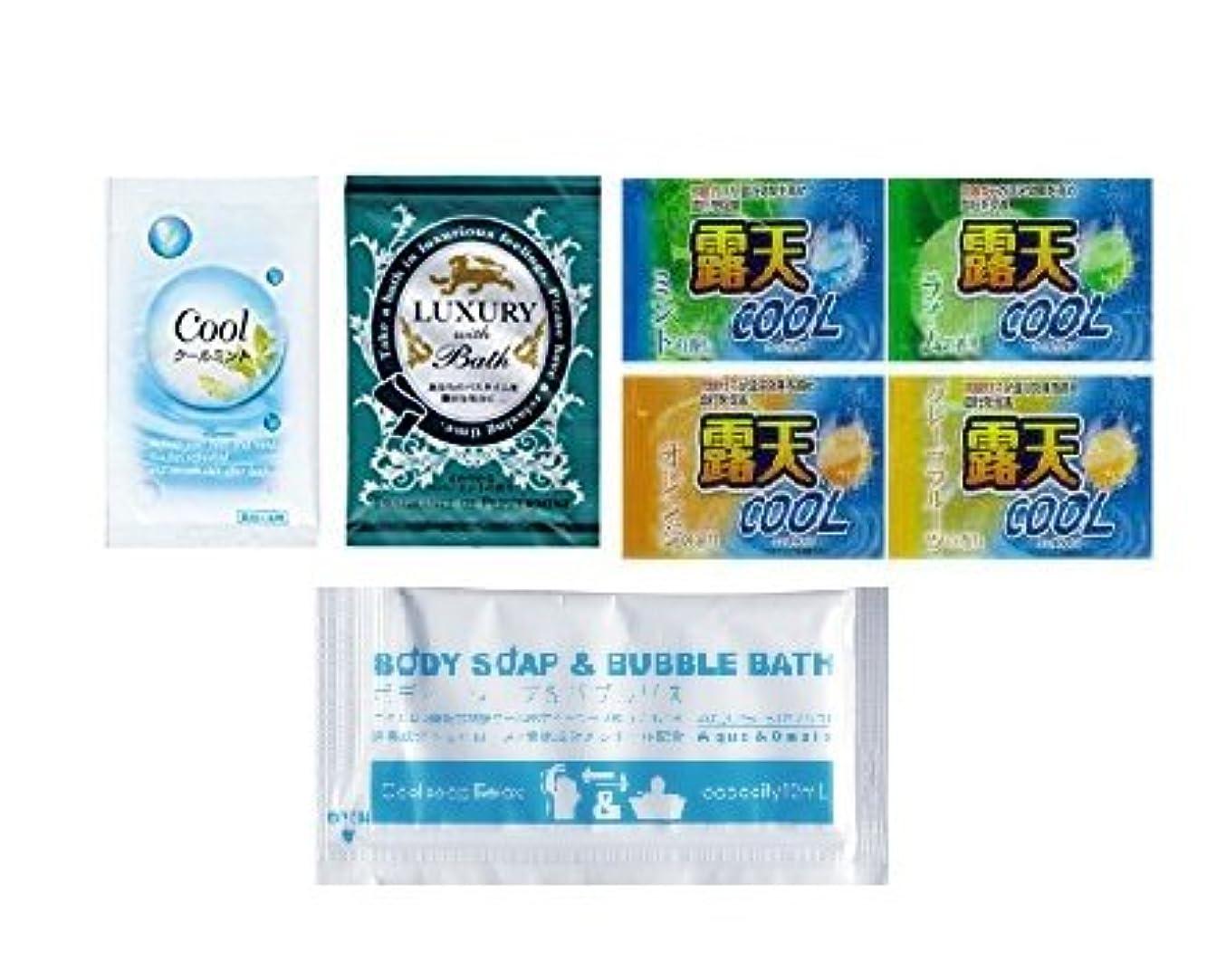 液化する石鹸市の花夏にぴったり クール入浴剤バブルバスセット7点 5セット