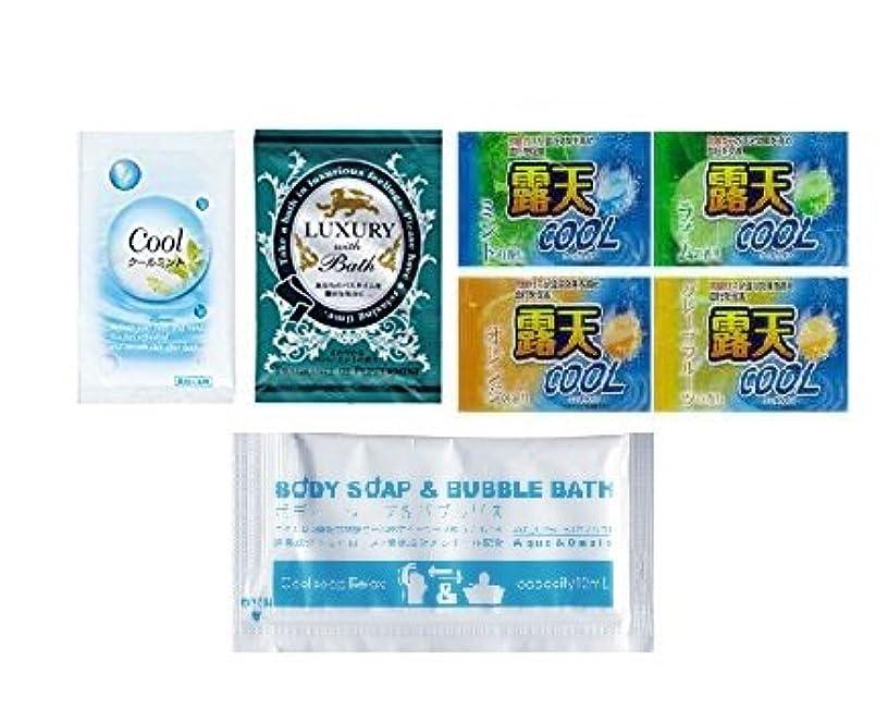 コンパニオンロッカーメイン夏にぴったり クール入浴剤バブルバスセット7点 1セット