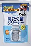 【無添加】 シャボン玉 洗たく層クリーナー (1袋)