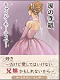 「大人の恋愛小説 DSハーレクインセレクション」の関連画像