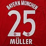 ≪クリックポスト≫大人用 A022 バイエルンHOME MULLER*25 ミュラー 赤 18 ゲームシャツ パンツ付