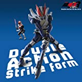 Double-Action Strike form