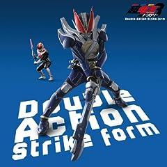 Double-Action Strike form♪野上幸太郎・テディ(桜田通・小野大輔)のCDジャケット