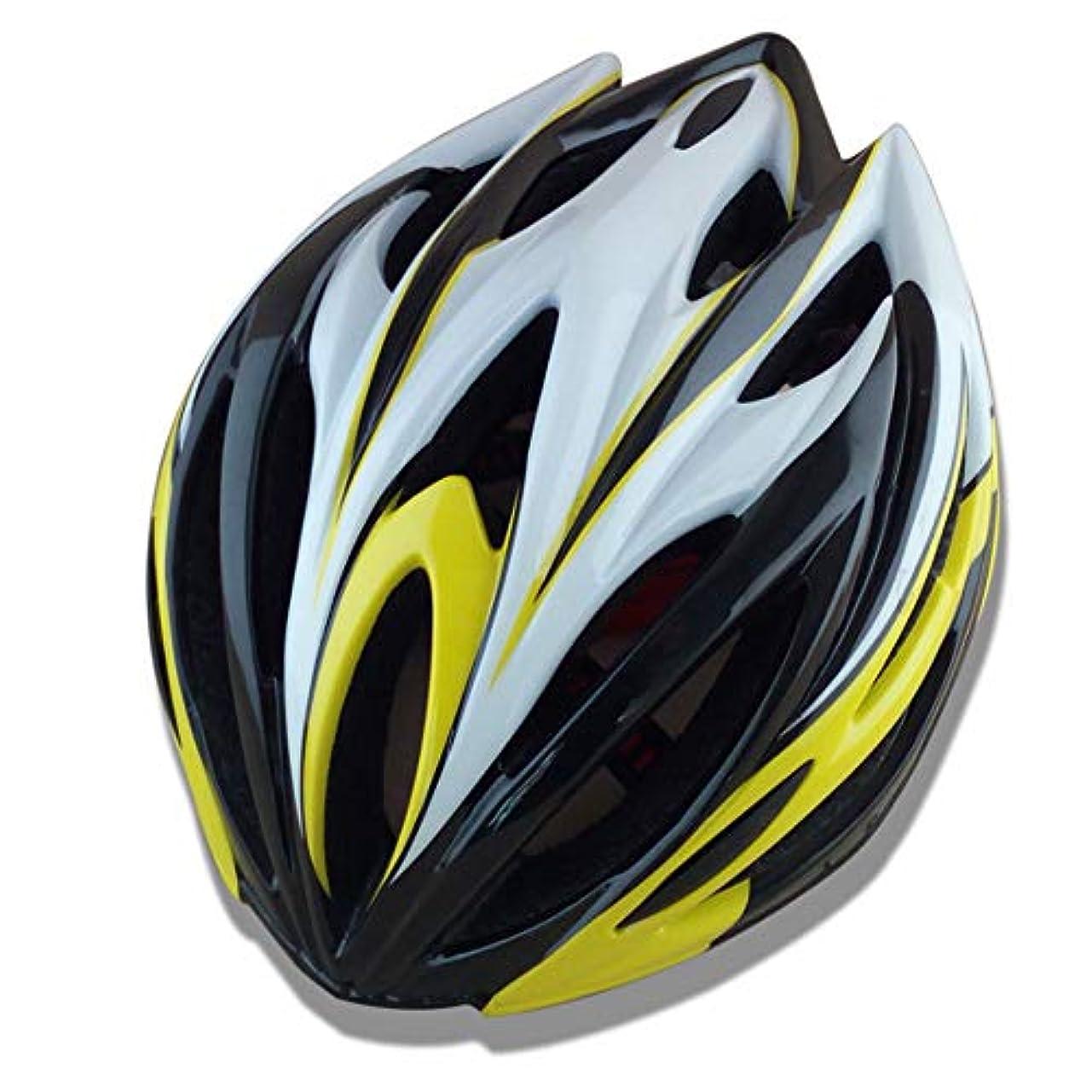にはまってコンバーチブル略語サイクリングヘルメット一体成形自転車スケートボードスケートスケート保護ギアヘルメット58-60 cm