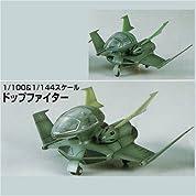 EXモデル 1/144&1/100 ドップファイター (機動戦士ガンダム)