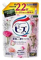 【大容量】フレグランスニュービーズ ジェル フラワーリュクスの香り 洗濯洗剤 液体 詰め替え 1580g