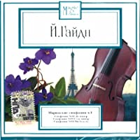Magic Classics. Haydn. Paris Symphonies Nos. 82, 83, 84