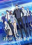 スタンドマイヒーローズ PIECE OF TRUTH 第4巻(完全数量限定生産) [Blu-ray]