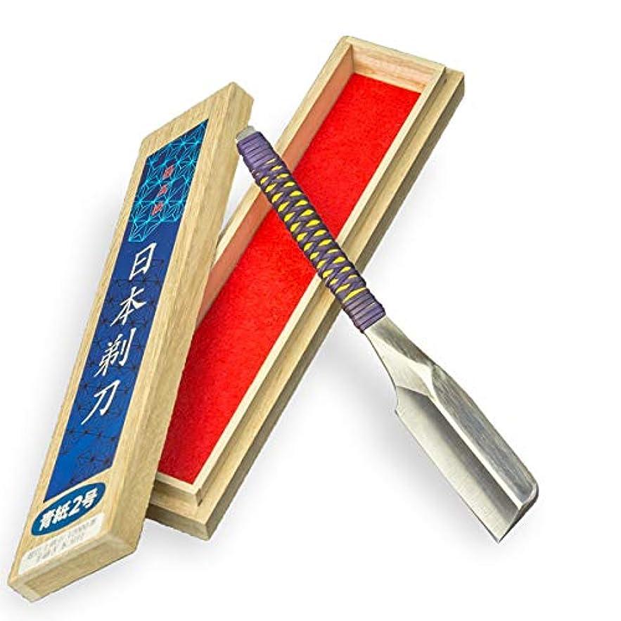 交じるフォーマット必要としている日本かみそり (剃刀 カミソリ) 青紙鋼 桐箱 藤巻 #12000