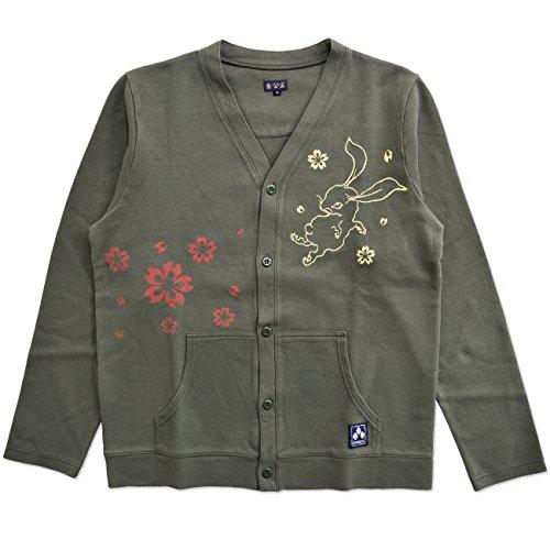 (チキリヤ)ちきりや カーディガン「花チキリ兎と桜」/和柄 MM3431 日本製 刺繍 ウサギ S M L XL カーキ S