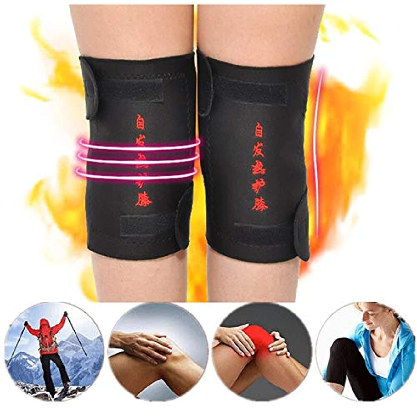虚栄心ひねくれた腹1 ペア 毎日健康 ケア 膝の痛み救済傷害捻挫自己加熱された膝 パッド 付き磁気治療内部加熱膝 パッド