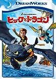 ヒックとドラゴン スペシャル・エディション [DVD] 画像