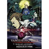 【Amazon.co.jp限定】牙狼 <GARO> -VANISHING LINE- Blu-ray BOX1