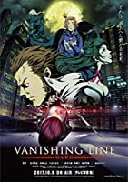 【Amazon.co.jp限定】牙狼 <GARO> -VANISHING LINE- Blu-ray BOX1(BOX1+BOX2連動購入特典 B2布...