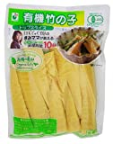 ヤマサン食品工業 有機の恵み 竹の子トップスライス 180g×5袋