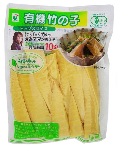 ヤマサン食品工業 有機の恵み 竹の子トップスライス 200g×5袋
