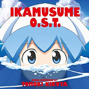 TVアニメ『侵略!イカ娘』 OST