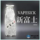 6/25発売 電子たばこ リキッド VAPE SICK 数量限定 極 新富士 180ml MADE IN JAPAN