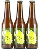 箕面ビール ゆずホ和イト 330ml×3本 クラフトビール