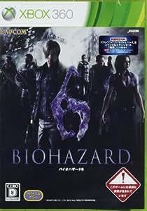 バイオハザード6 (【数量限定特典】エクストラコンテンツ「ザ・マーセナリーズ」用ステージDLコードセット同梱) - Xbox360