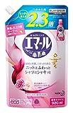 「【大容量】エマール 洗濯洗剤 液体 おしゃれ着用 アロマティックブーケの香り 詰替用 920ml」の画像