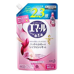 【大容量】エマール 洗濯洗剤 液体 おしゃれ着用 アロマティックブーケの香り 詰替用 920ml