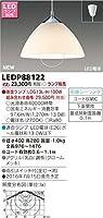 東芝ライテック フランジタイプダイニングペンダントライト LEDP88122