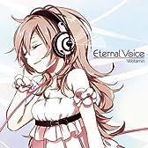 Eternal Voice