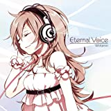 Eternal Voice 画像