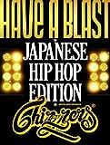HAVE A BLAST-Japanese HipHop Edition-DVD MIX & EDITED by DJ CHIN-NEN[SGCR-002][DVD] 製品画像