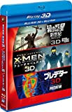 FOX SF3作品入 3D2DブルーレイBOX(5枚組)(初回生産限定) [Blu-ray]