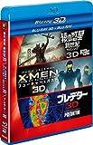 FOX SF3作品入 3D2DブルーレイBOX〔初回生産限定〕[Blu-ray/ブルーレイ]