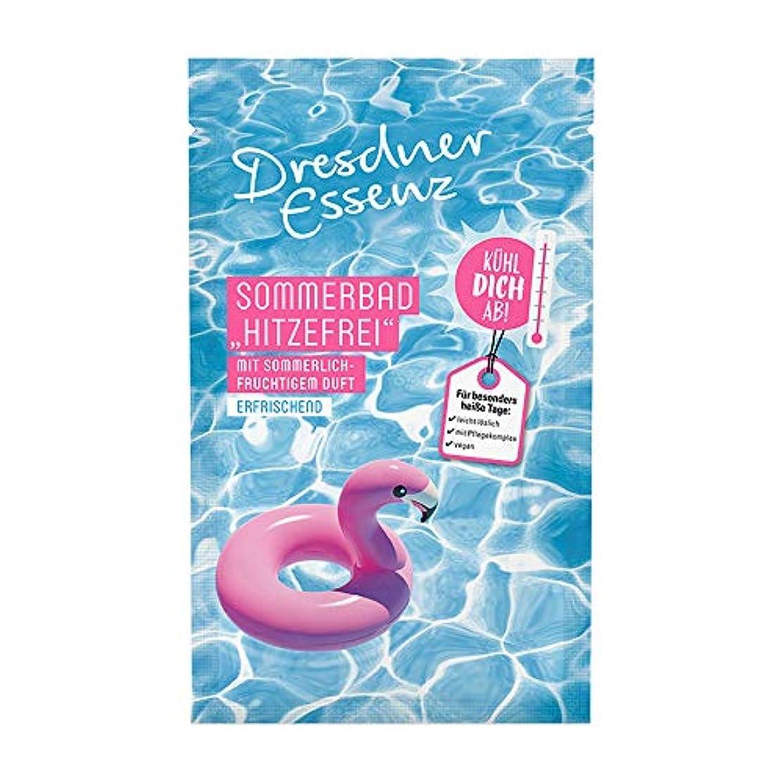 ヘルパー聖書シロナガスクジラドレスナーエッセンス バスエッセンス クールサマー 入浴剤 60g