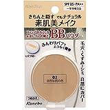 カネボウ メディア BBパウダー(レフィルのみ)《10g》<カラー:02自然な肌の色>